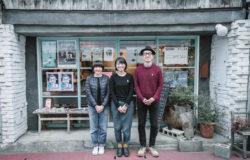 ウラ善光寺リノベーションの旅